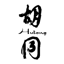 Copyright of Hutong. Sourced from Hutong website